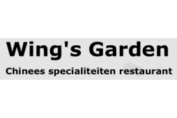Restaurants Wings Garden